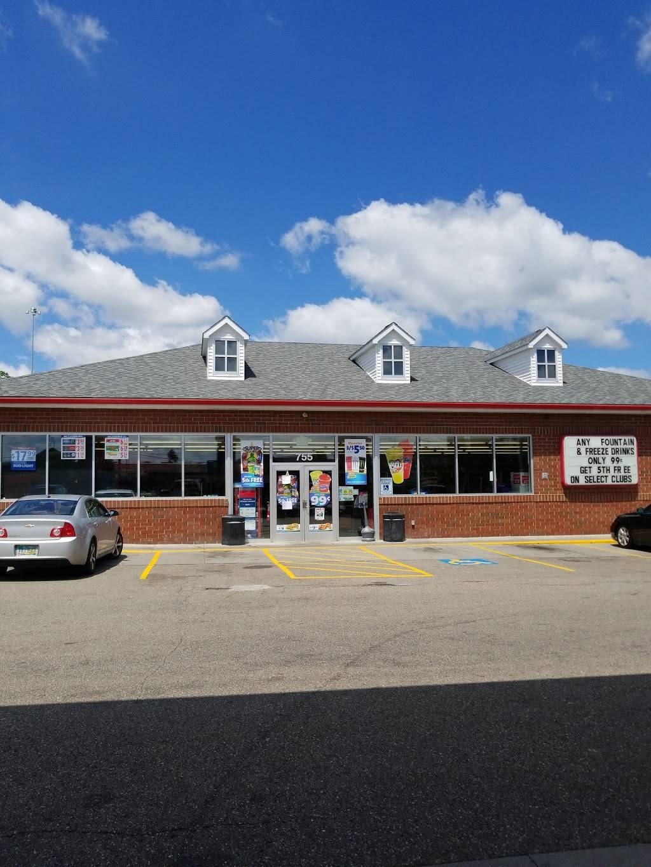 Speedway - convenience store  | Photo 6 of 9 | Address: 755 E Aurora Rd, Macedonia, OH 44056, USA | Phone: (330) 468-3320