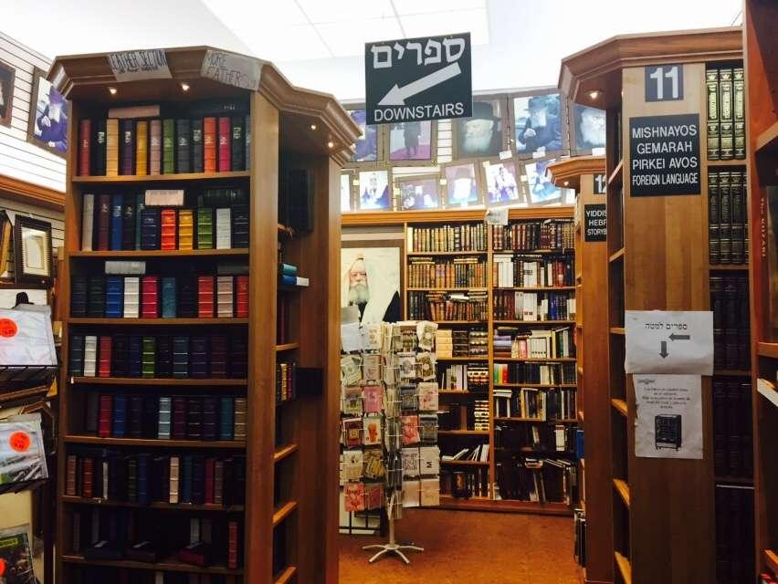 Judaica World - store  | Photo 8 of 10 | Address: 329 Kingston Ave, Brooklyn, NY 11213, USA | Phone: (718) 604-1020