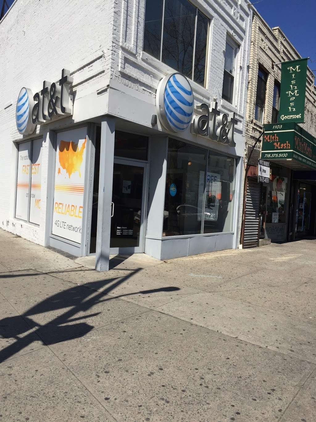 AT&T Store - electronics store  | Photo 2 of 6 | Address: 1101 Kings Hwy, Brooklyn, NY 11229, USA | Phone: (718) 787-0142