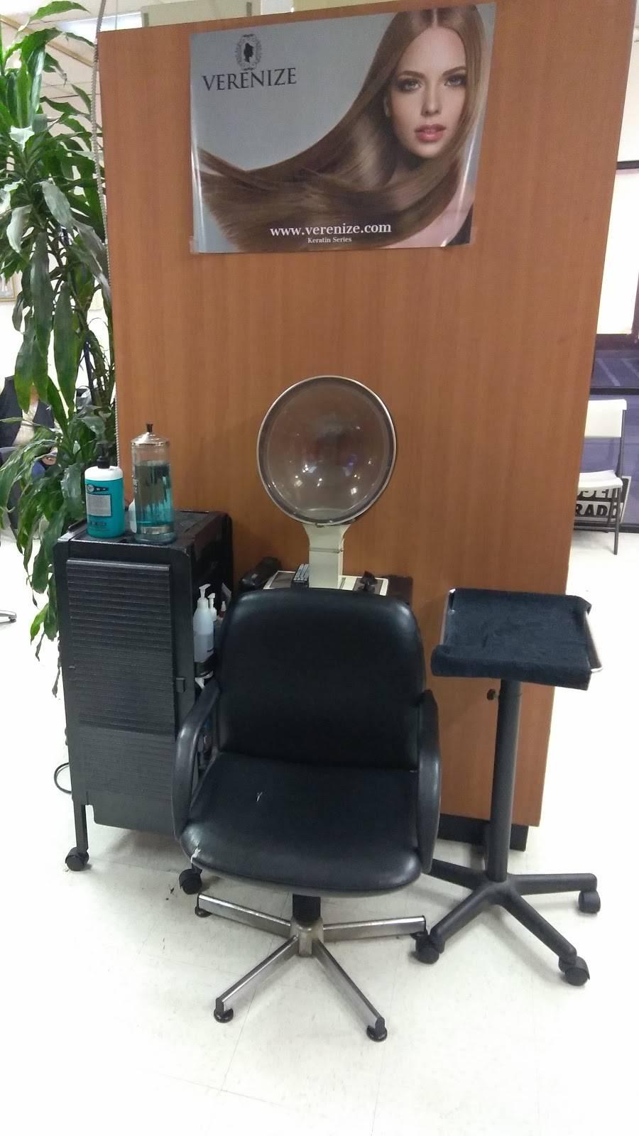 Nancys Hair Salon - hair care    Photo 3 of 7   Address: 887 W 19th St, Costa Mesa, CA 92627, USA   Phone: (949) 645-9044