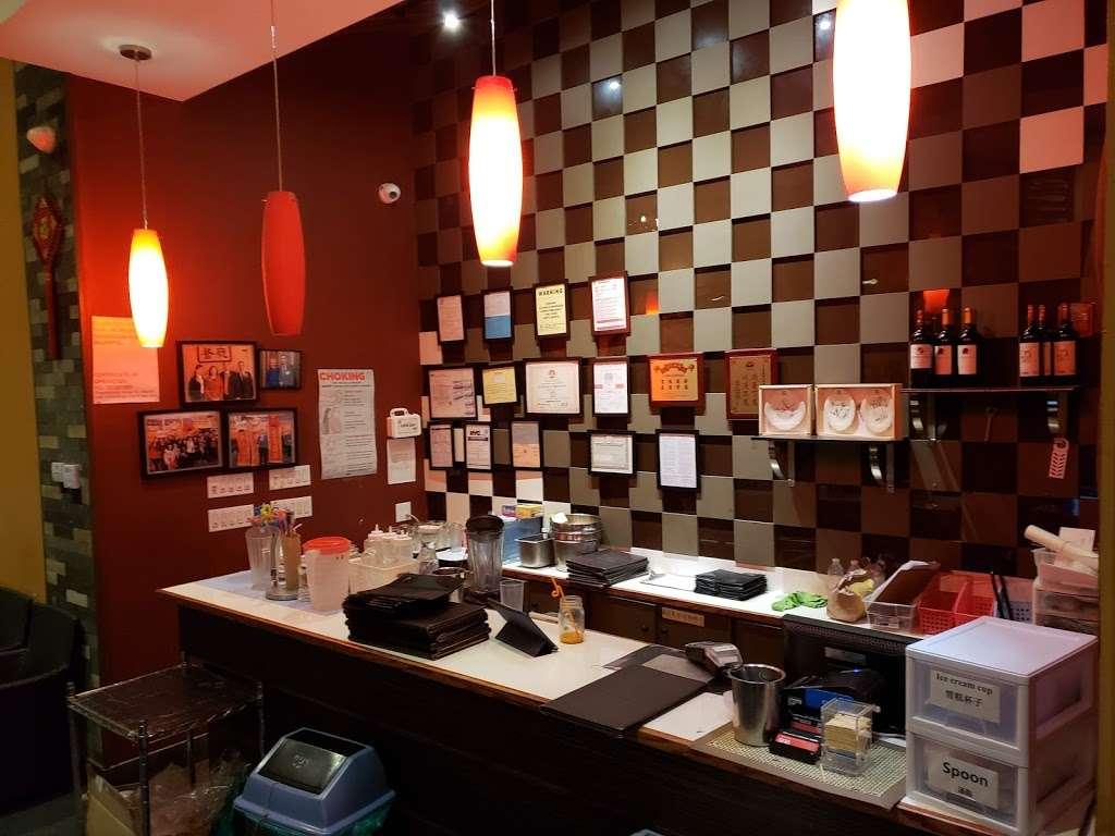 99 Favor Taste - restaurant  | Photo 6 of 10 | Address: 285 Grand St, New York, NY 10002, USA | Phone: (646) 682-9122