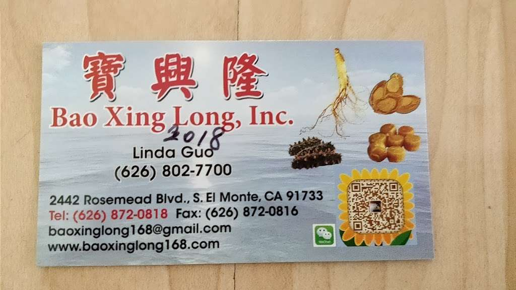 寶興隆 Bao Xing Long, Inc. - store  | Photo 2 of 2 | Address: 2442 Rosemead Blvd, South El Monte, CA 91733, USA | Phone: (626) 872-0818