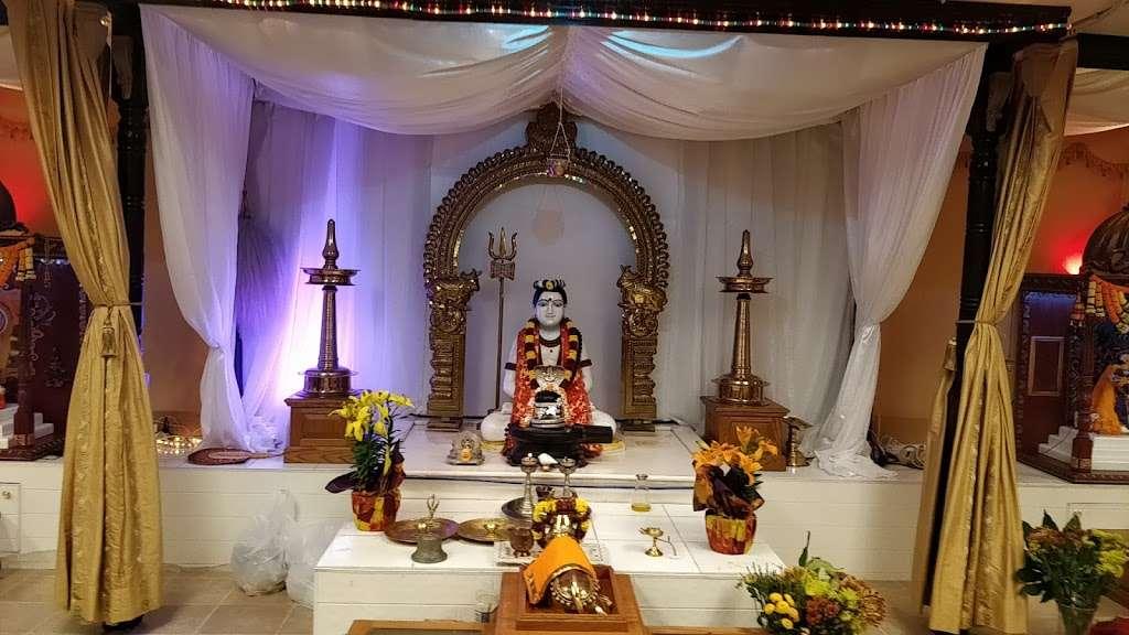 Chinmaya Mission Kedar - hindu temple  | Photo 2 of 4 | Address: 560 Bridgetown Pike, Feasterville-Trevose, PA 19053, USA | Phone: (215) 396-0390
