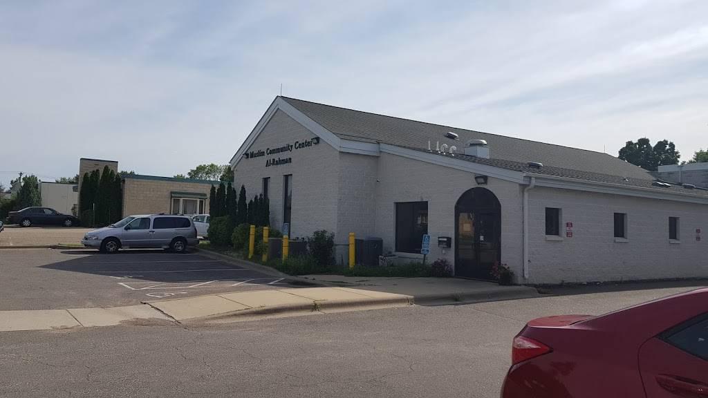 Muslim Community Center Al-Rahman - mosque  | Photo 2 of 3 | Address: 8932 Old Cedar Ave S, Bloomington, MN 55425, USA | Phone: (952) 883-0044