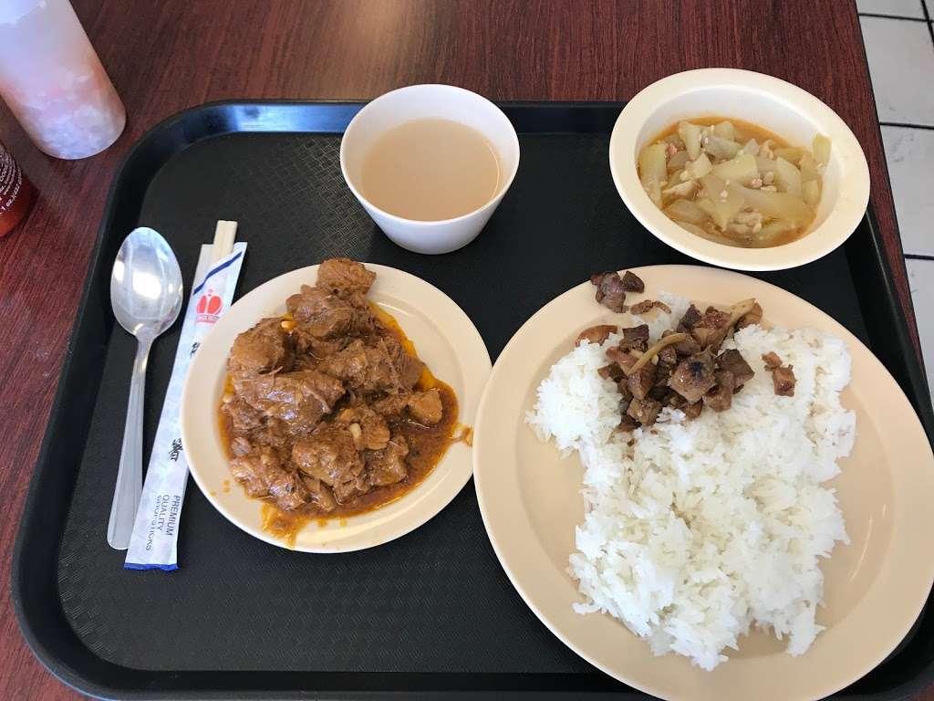Rene Rose Island Cuisine - restaurant  | Photo 10 of 10 | Address: 621 Caliente Dr, Sunnyvale, CA 94085, USA | Phone: (408) 733-3691
