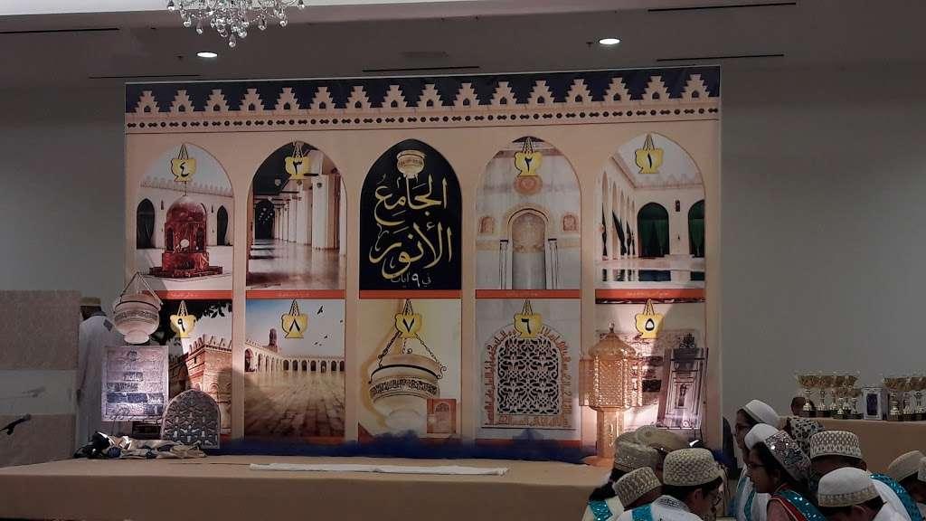 Masjid E Mohammedi - mosque  | Photo 8 of 10 | Address: 17730 Coventry Park Dr, Houston, TX 77084, USA | Phone: (281) 751-9272