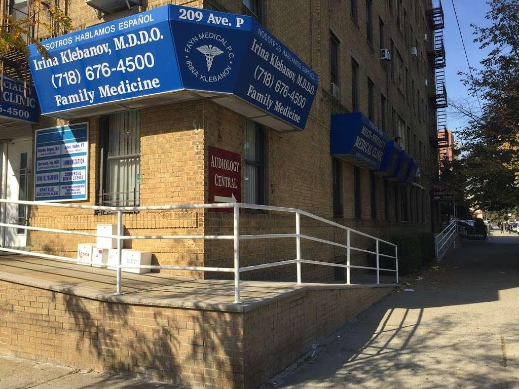 Medical clinic - health  | Photo 2 of 8 | Address: 209 Avenue P, Brooklyn, NY 11204, USA | Phone: (718) 646-4500