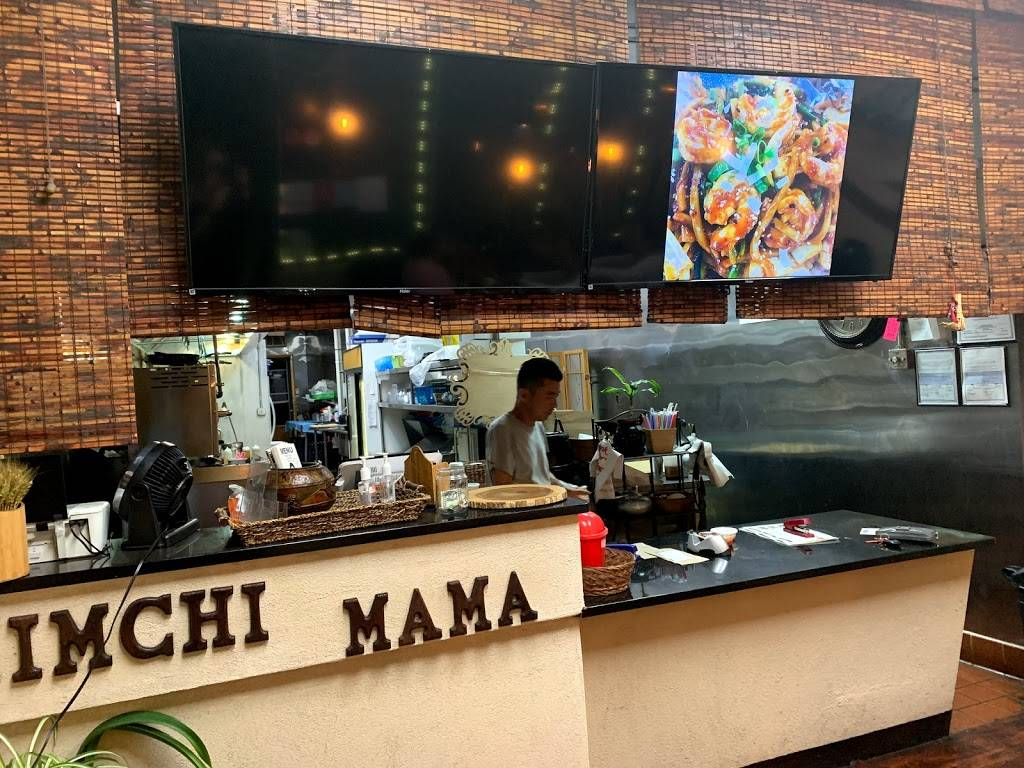 Kimchi Mama - meal delivery  | Photo 5 of 6 | Address: 7-09 Fair Lawn Ave, Fair Lawn, NJ 07410, USA | Phone: (201) 703-2905