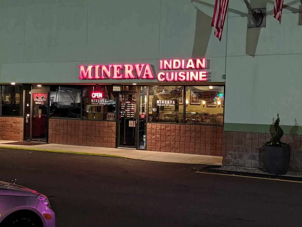 Minerva Indian Cuisine - restaurant  | Photo 4 of 10 | Address: 500 Boston Providence Hwy, Norwood, MA 02062, USA | Phone: (781) 551-9797