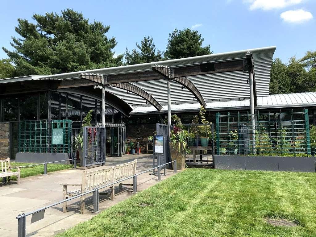 Botanical Garden - train station    Photo 2 of 10   Address: Bronx, NY 10458, USA