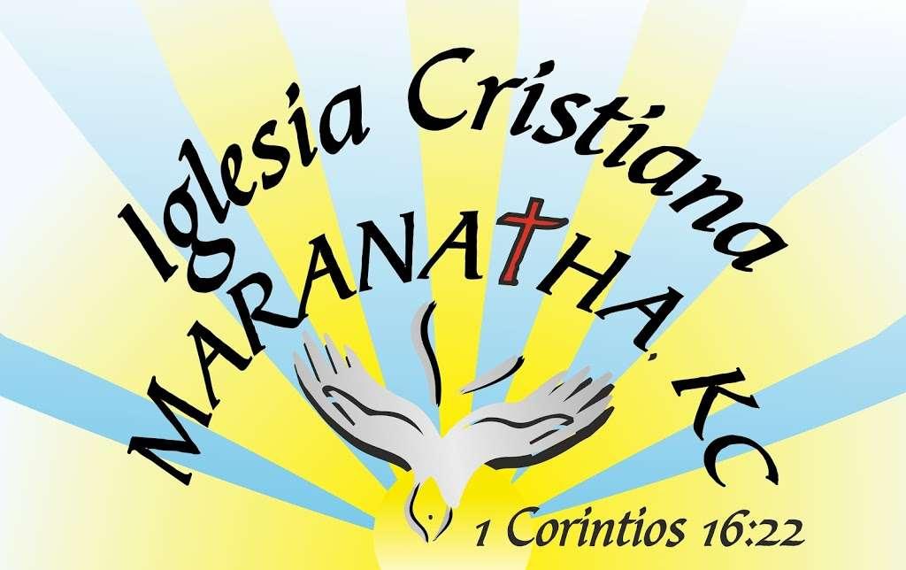 IGLESIA CRISTIANA MARANATHA KC TRUMAN - church    Photo 8 of 10   Address: 3302, 1833 Askew Ave, Kansas City, MO 64127, USA   Phone: (913) 244-2929