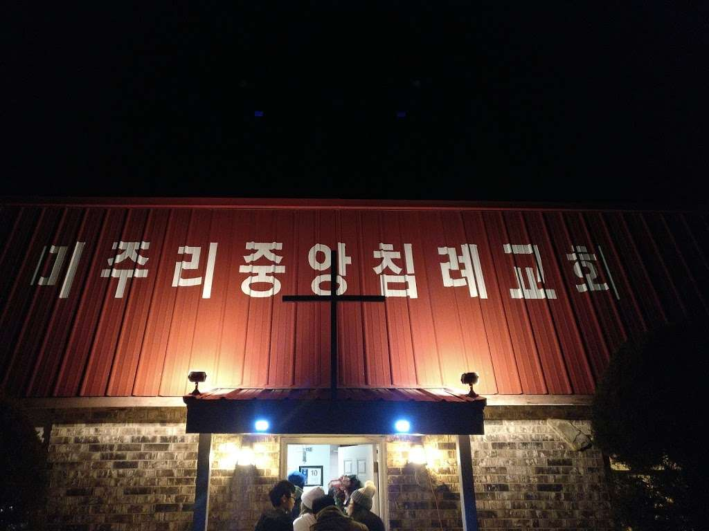 Central Missouri Korean Baptist Church - church  | Photo 3 of 8 | Address: 105 SE 421st Rd, Warrensburg, MO 64093, USA | Phone: (660) 429-6511