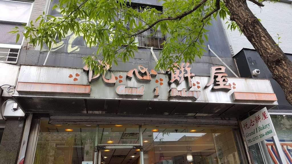 Grand Bakery - bakery  | Photo 2 of 2 | Address: 295 Grand St, New York, NY 10002, USA | Phone: (212) 334-6968