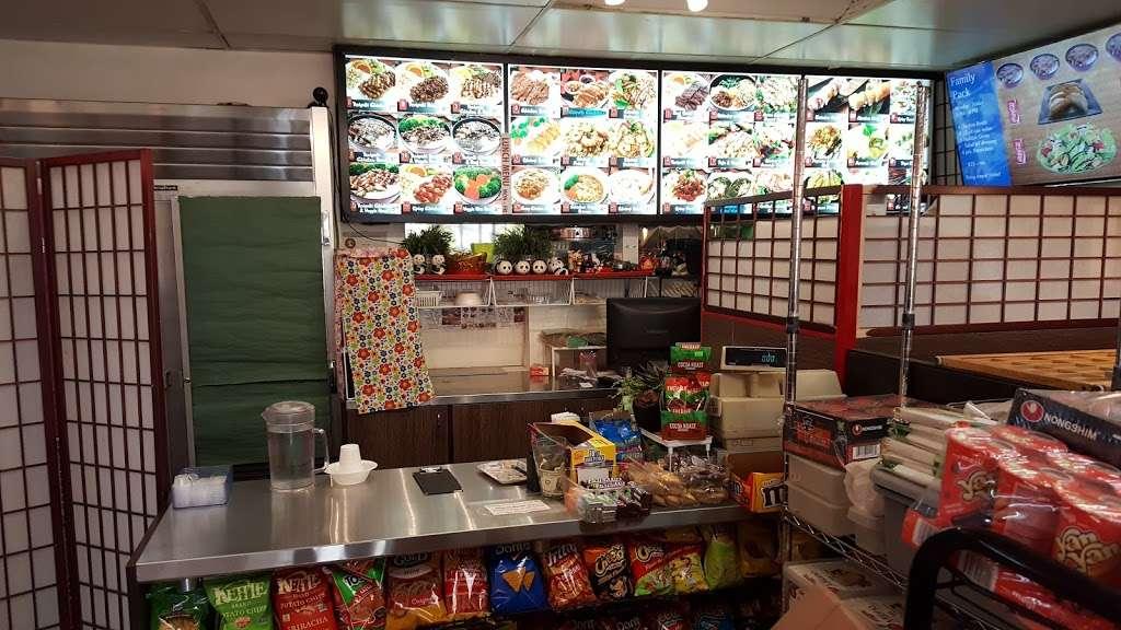 Kogi Teriyaki - restaurant  | Photo 1 of 10 | Address: 7801 Telegraph Rd #Q, Montebello, CA 90640, USA | Phone: (323) 888-0603