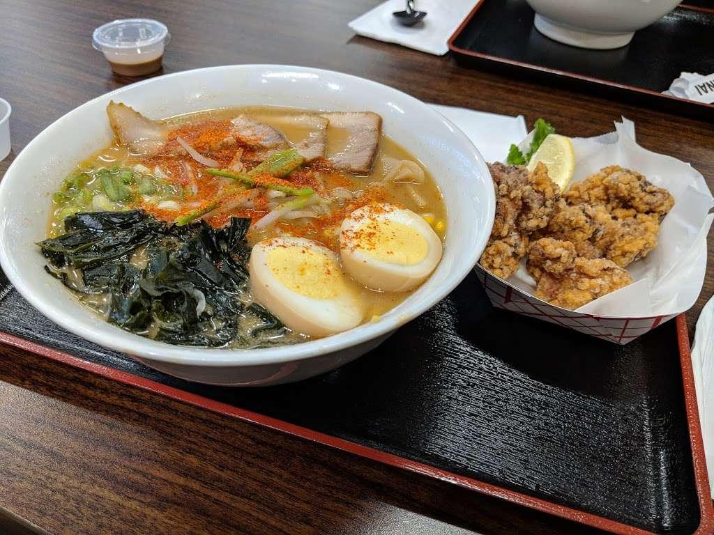 Kitakata Ramen Ban Nai - restaurant  | Photo 7 of 10 | Address: 420 Grand St, Jersey City, NJ 07302, USA | Phone: (201) 763-7119