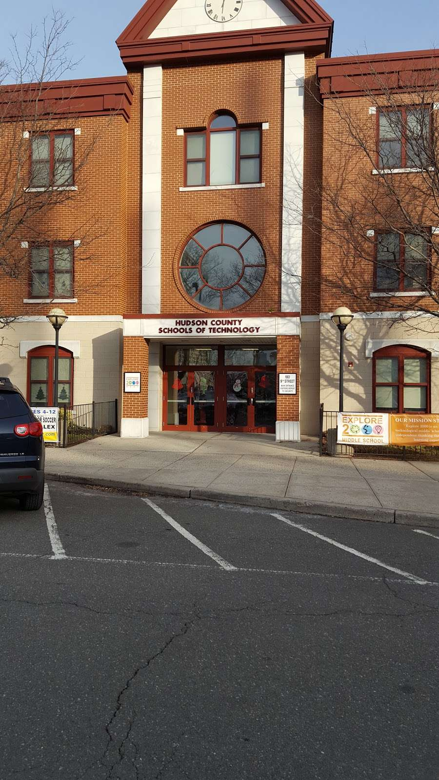 Hudson County Schools Of Thechnology - school  | Photo 4 of 9 | Address: 180 9th St, Jersey City, NJ 07302, USA
