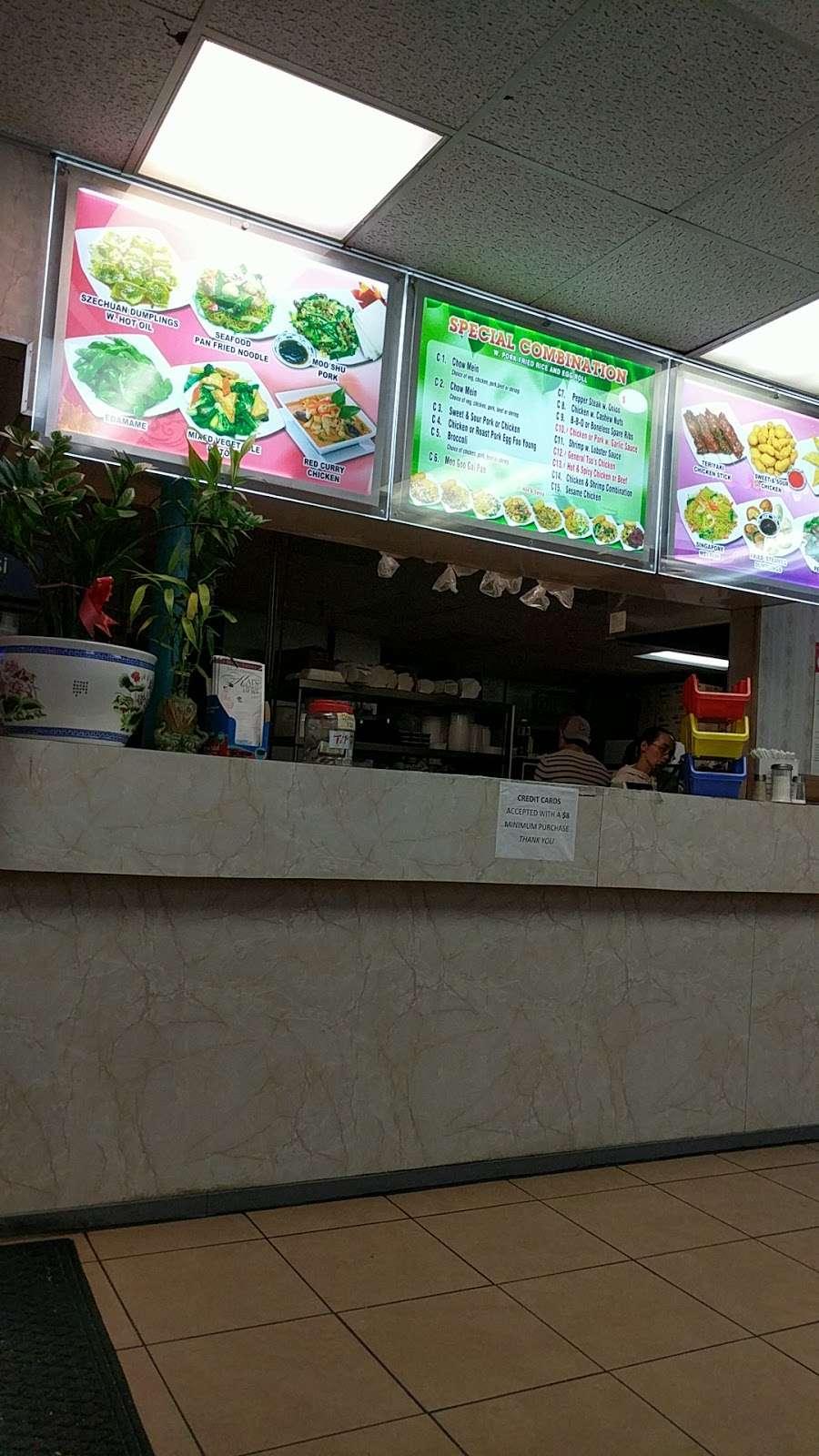 Kais Chinese Kitchen - restaurant    Photo 9 of 10   Address: 145 NY-22, Pawling, NY 12564, USA   Phone: (845) 289-0468