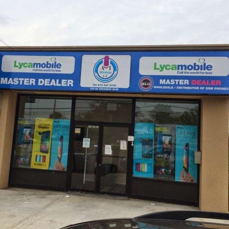 Lyca Mobile master dealer - Store | 135-39 Lefferts Blvd