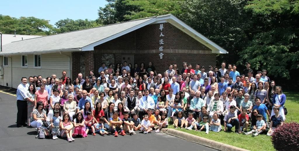 First Chinese Baptist Church - church  | Photo 1 of 1 | Address: 228 Pritchard Rd, Virginia Beach, VA 23452, USA | Phone: (757) 340-6069