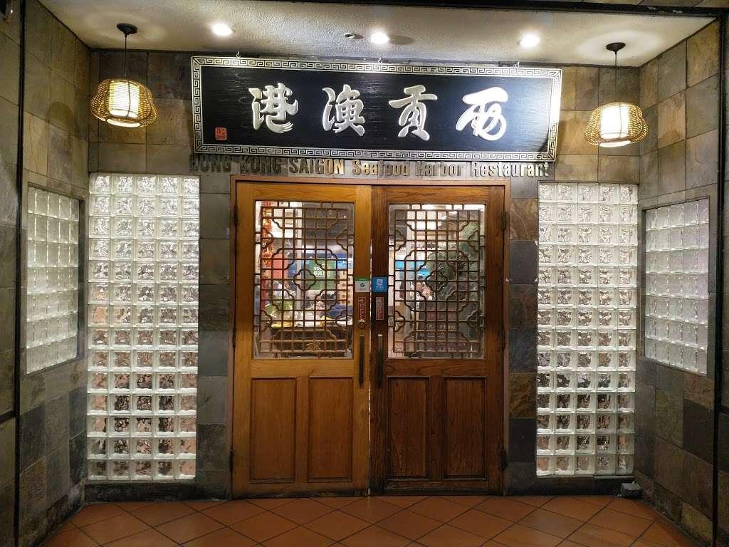 Saigon Seafood Harbor - restaurant  | Photo 3 of 10 | Address: 1135 N Lawrence Expy, Sunnyvale, CA 94089, USA | Phone: (408) 734-2828