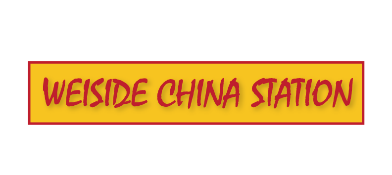 Weiside China Station - restaurant  | Photo 3 of 3 | Address: 60-21 39th Ave, Woodside, NY 11377, USA | Phone: (718) 779-0088