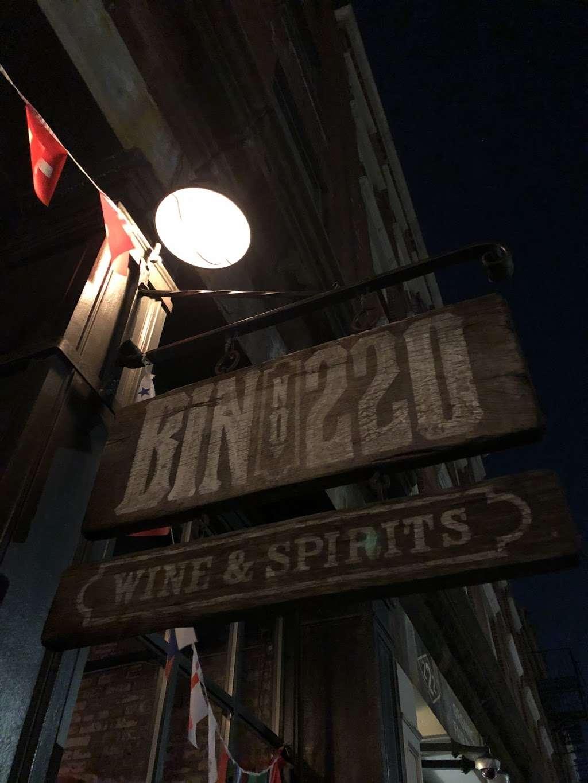 Bin No 220 - restaurant    Photo 8 of 8   Address: 220 Front St, New York, NY 10038, USA   Phone: (212) 374-9463