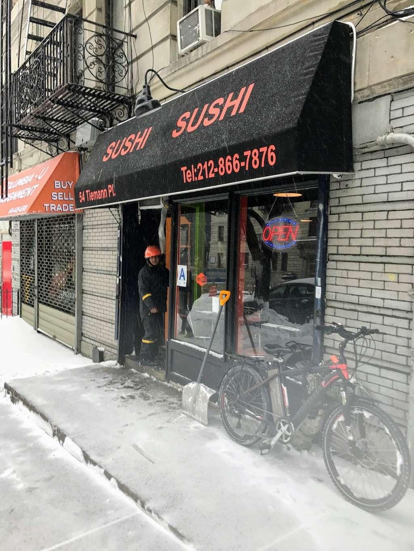 Sushi Sushi - restaurant  | Photo 3 of 10 | Address: 1504 Amsterdam Ave, New York, NY 10031, USA | Phone: (212) 866-7876