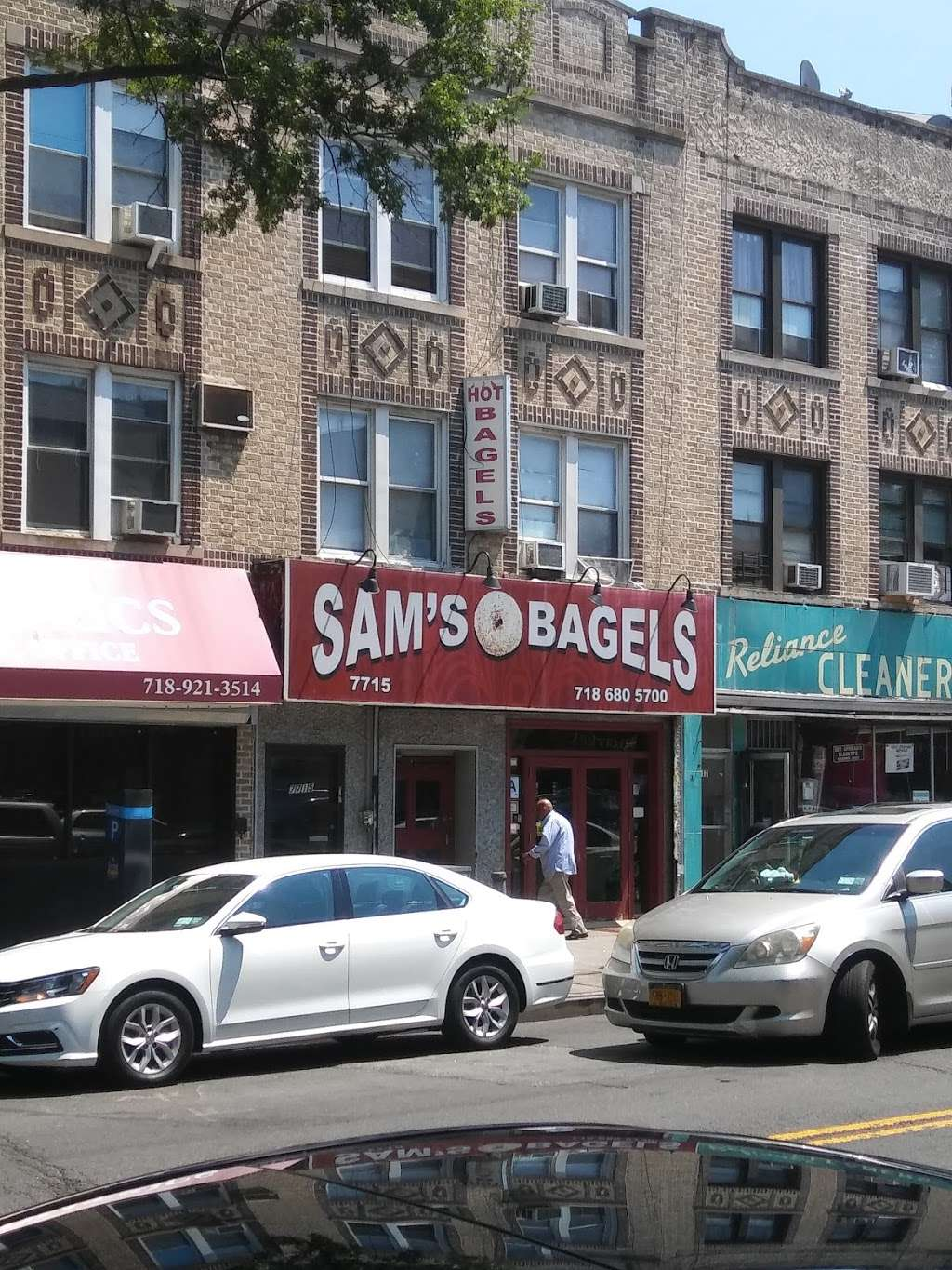 Sams Bagels - bakery  | Photo 7 of 9 | Address: 7715 5th Ave, Brooklyn, NY 11209, USA | Phone: (718) 680-5700
