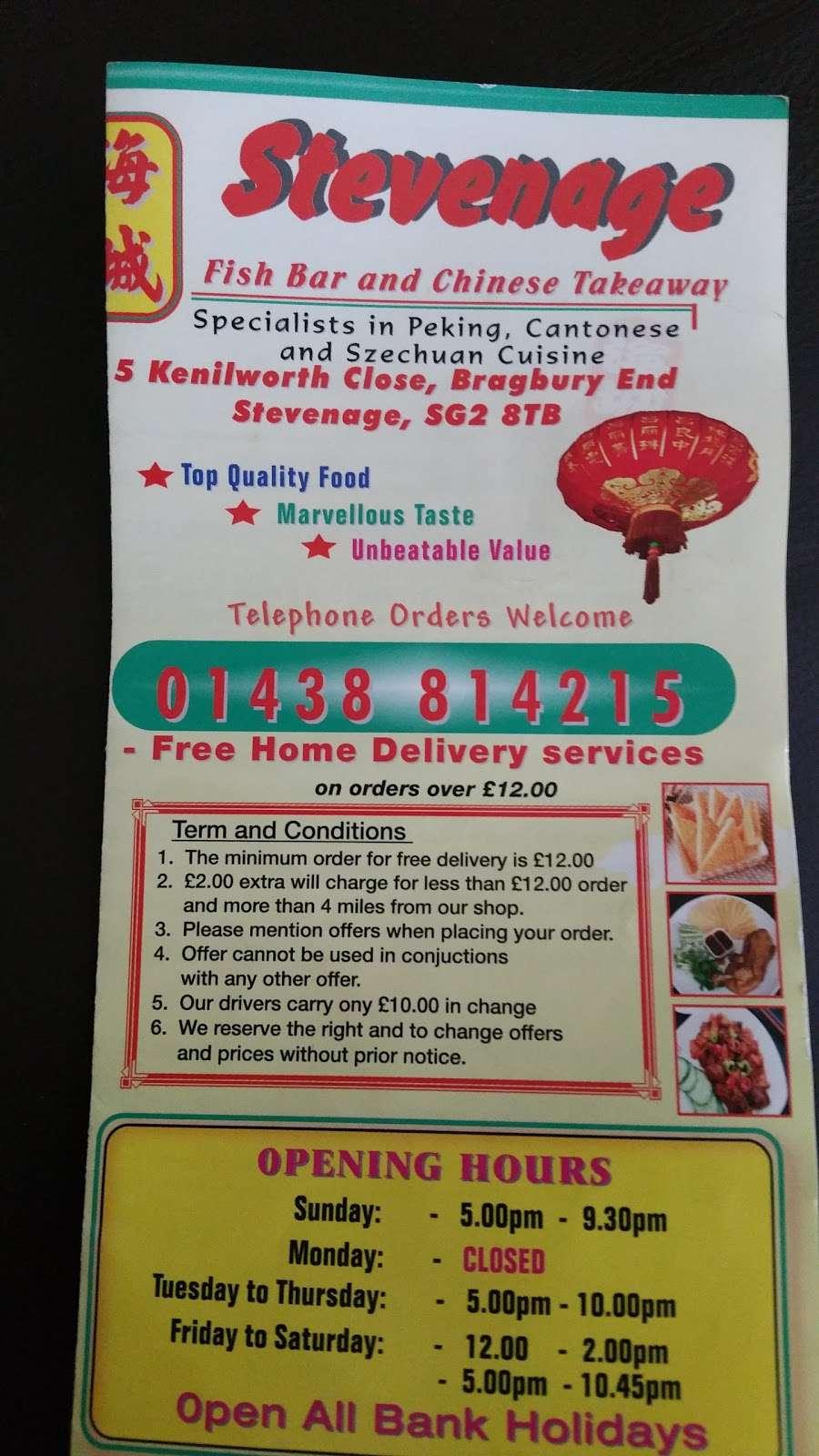 Stevenage Fish Bar - meal takeaway  | Photo 2 of 3 | Address: 5 Kenilworth Cl, Bragbury End, Stevenage SG2 8TB, UK | Phone: 01438 814215
