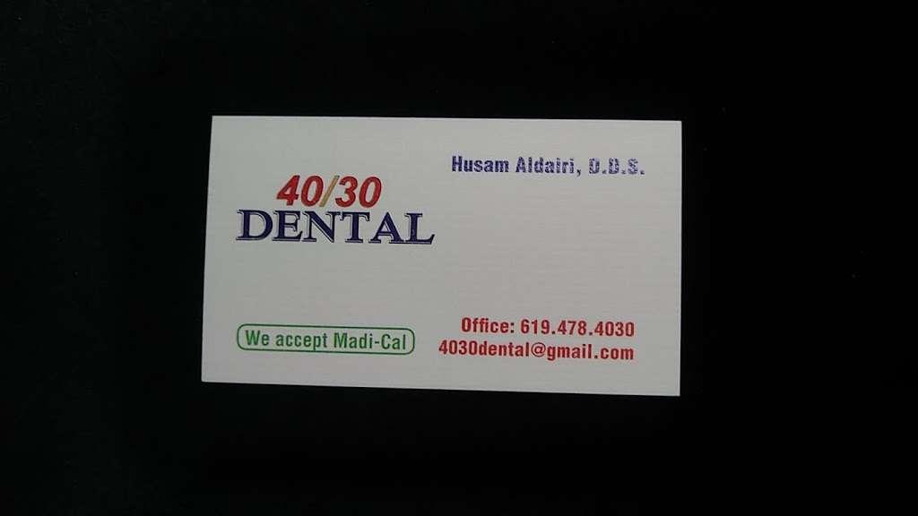 40/30 DENTAL - dentist  | Photo 7 of 10 | Address: 1166, El Cajon, CA 92021, USA | Phone: (619) 478-4030