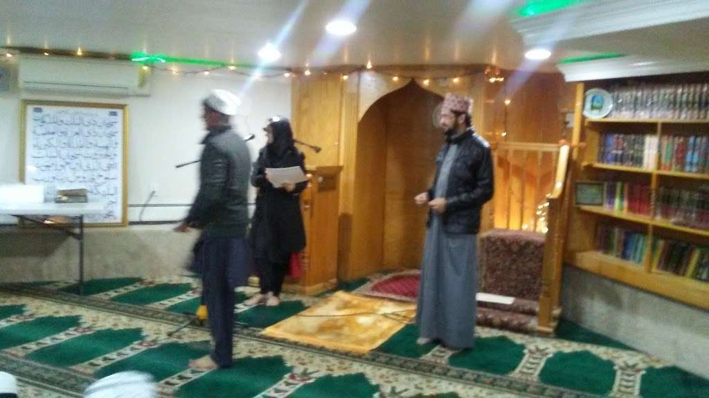 Minhaj-Ul-Quran Educational - mosque    Photo 7 of 10   Address: 36 Vreeland Ave, Hackensack, NJ 07601, USA   Phone: (201) 641-2200