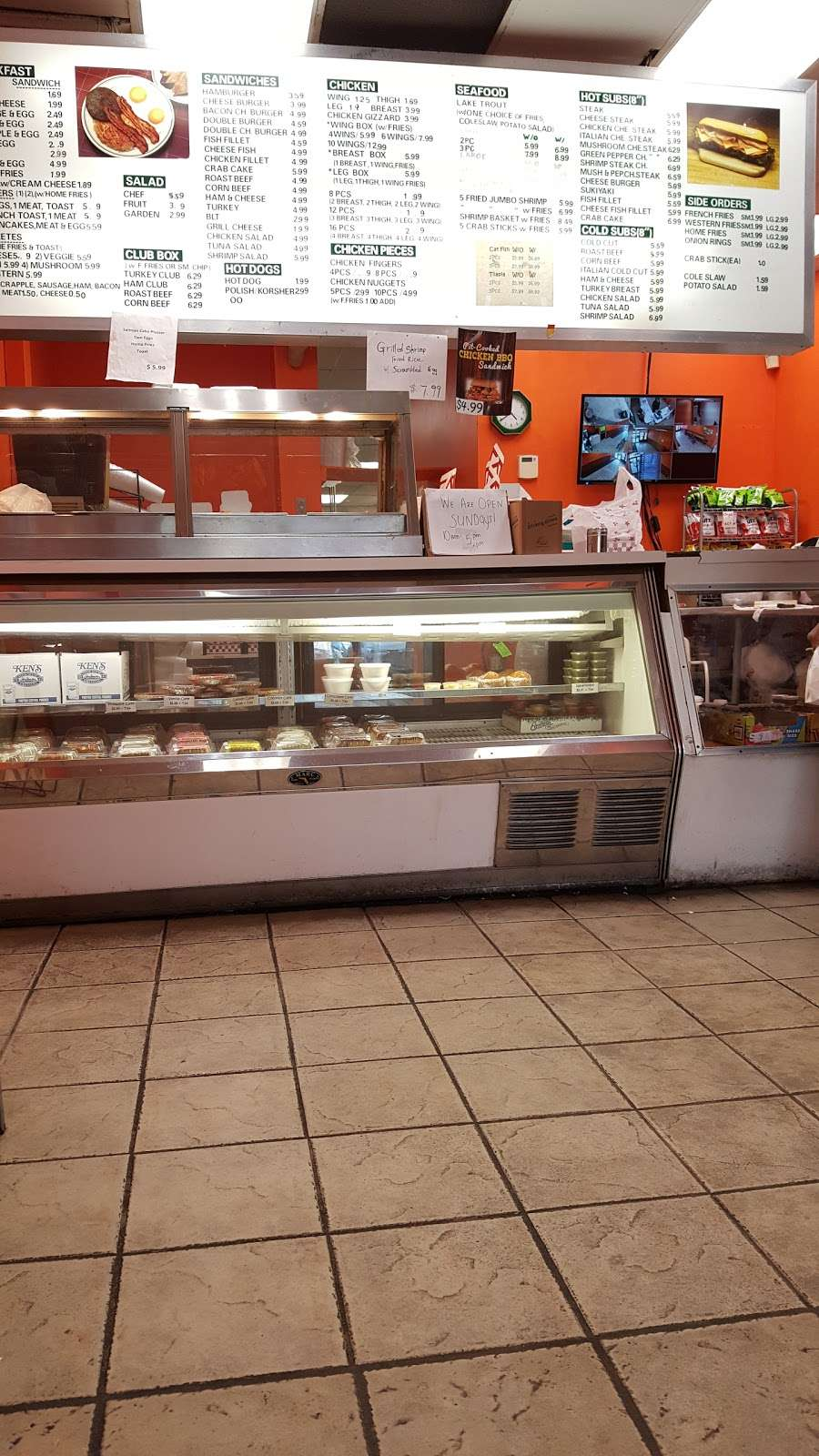 Chicken City - restaurant    Photo 1 of 6   Address: 7021 Liberty Rd, Gwynn Oak, MD 21207, USA   Phone: (410) 265-1669