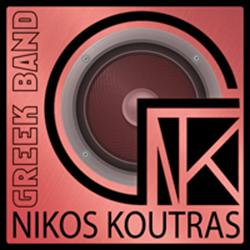Nikos Koutras Greek Band - electronics store  | Photo 9 of 9 | Address: 64 William St, North Arlington, NJ 07031, USA | Phone: (718) 607-7969