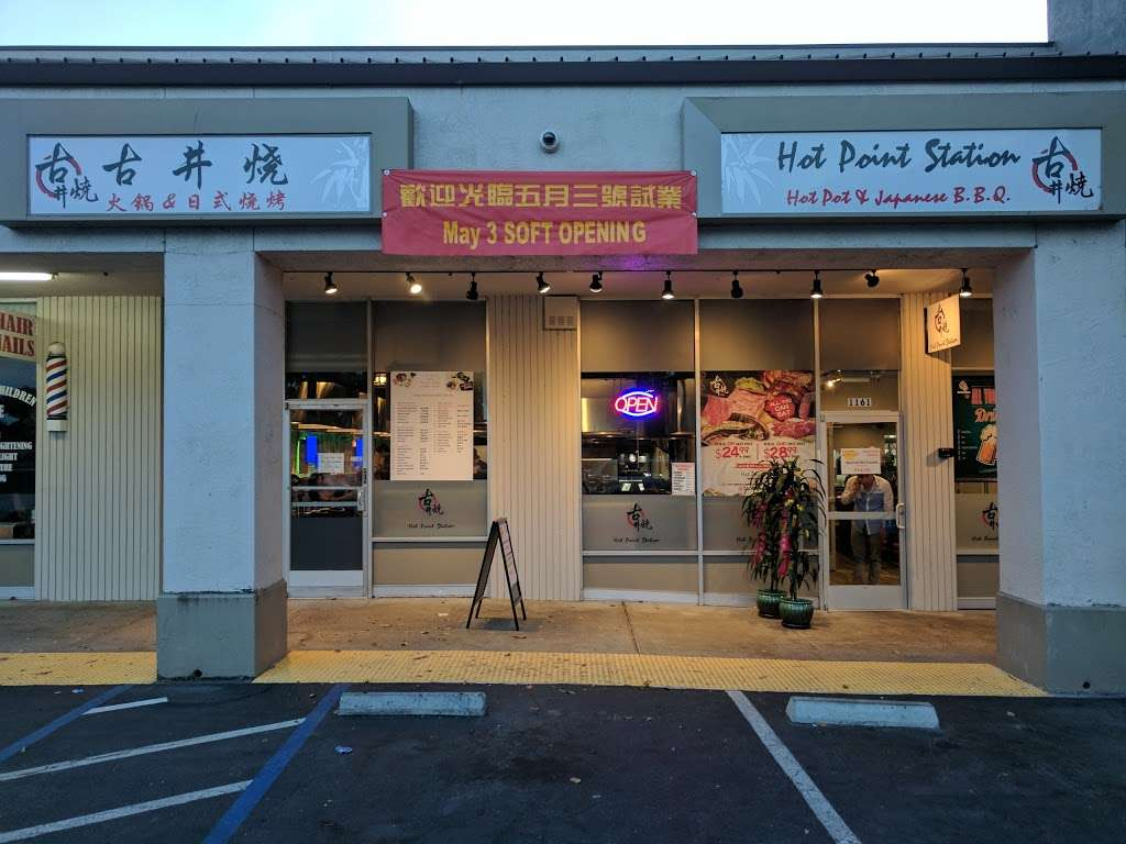 Hot Point Station - restaurant    Photo 3 of 10   Address: 1161 N Lawrence Expwy, Sunnyvale, CA 94089, USA   Phone: (408) 541-9988