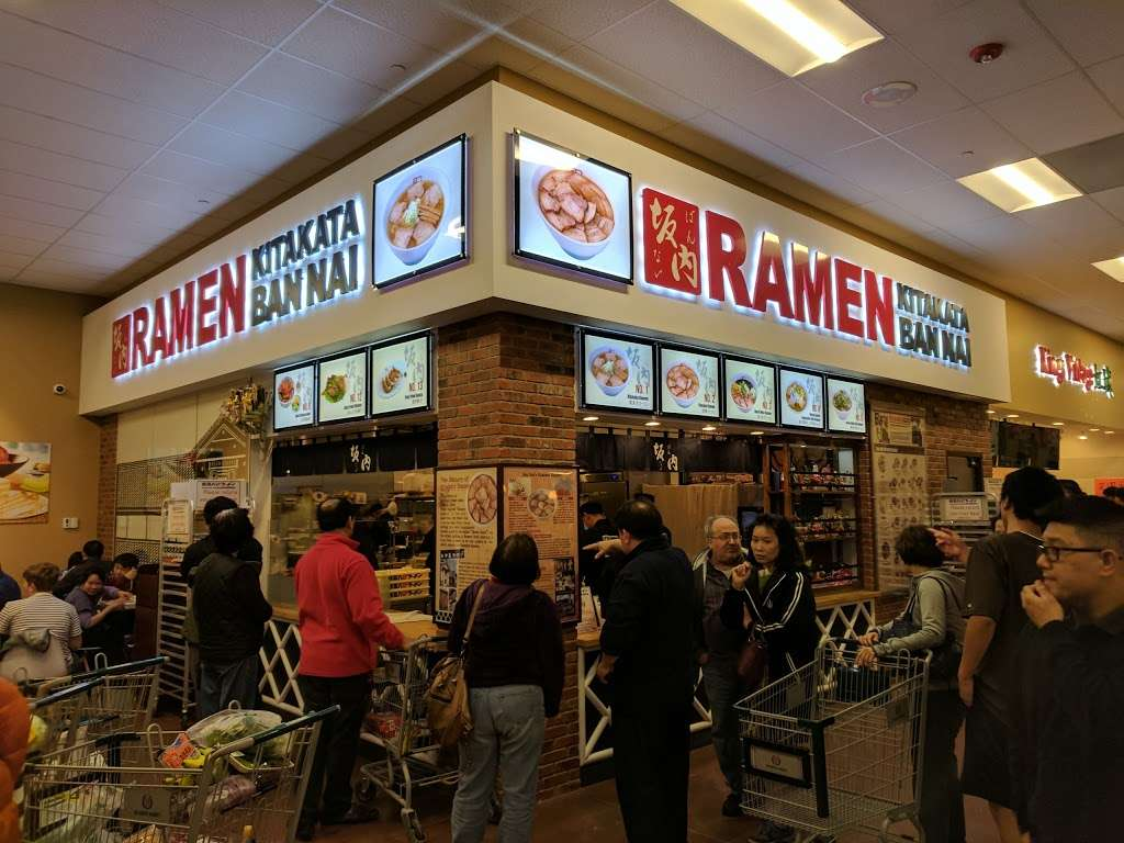 Kitakata Ramen Ban Nai - restaurant  | Photo 3 of 10 | Address: 420 Grand St, Jersey City, NJ 07302, USA | Phone: (201) 763-7119