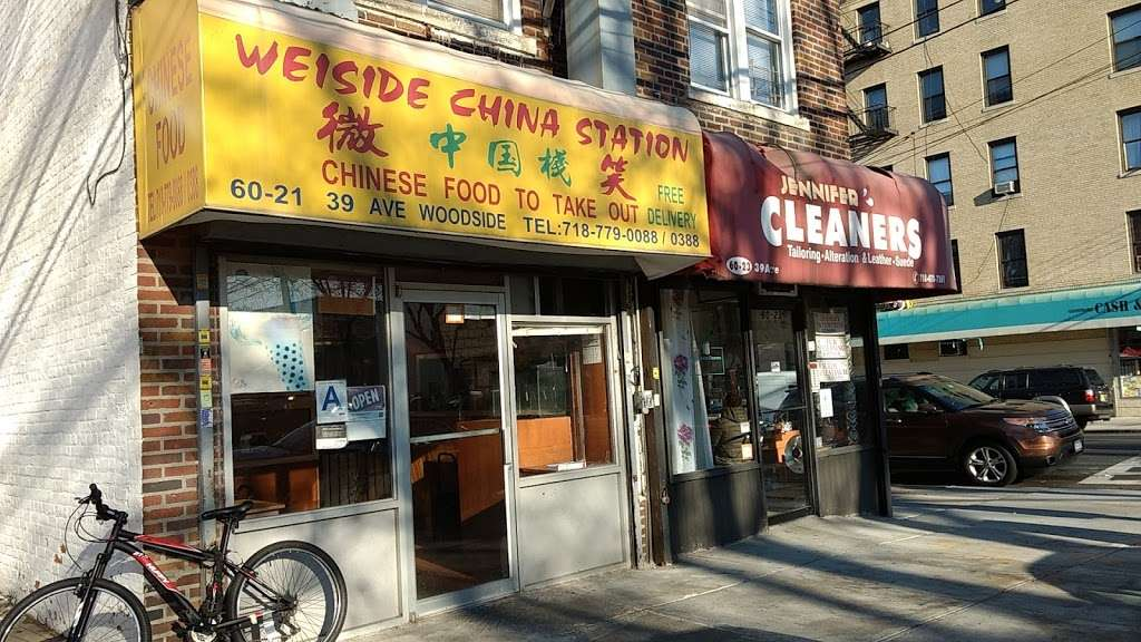 Weiside China Station - restaurant  | Photo 1 of 3 | Address: 60-21 39th Ave, Woodside, NY 11377, USA | Phone: (718) 779-0088