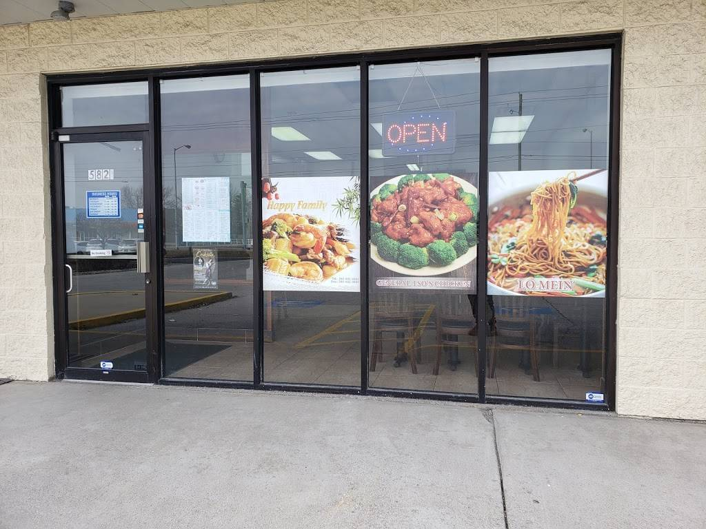 Bamboo Garden - restaurant  | Photo 9 of 9 | Address: 5821 Maplecrest Rd, Fort Wayne, IN 46835, USA | Phone: (260) 492-8882