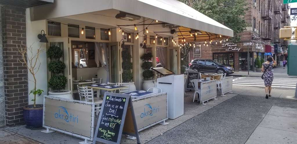 Akrotiri - restaurant  | Photo 3 of 10 | Address: 29-20 30th Ave, Astoria, NY 11102, USA | Phone: (718) 726-2447