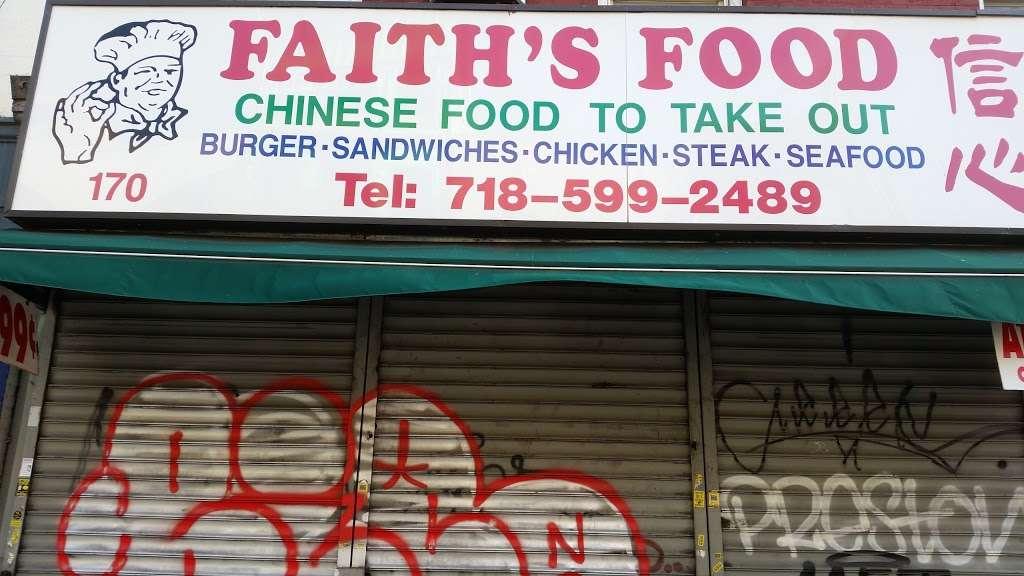 Faiths Food - restaurant  | Photo 2 of 2 | Address: 2170, 170, Graham Ave, Brooklyn, NY 11206, USA | Phone: (718) 599-2489