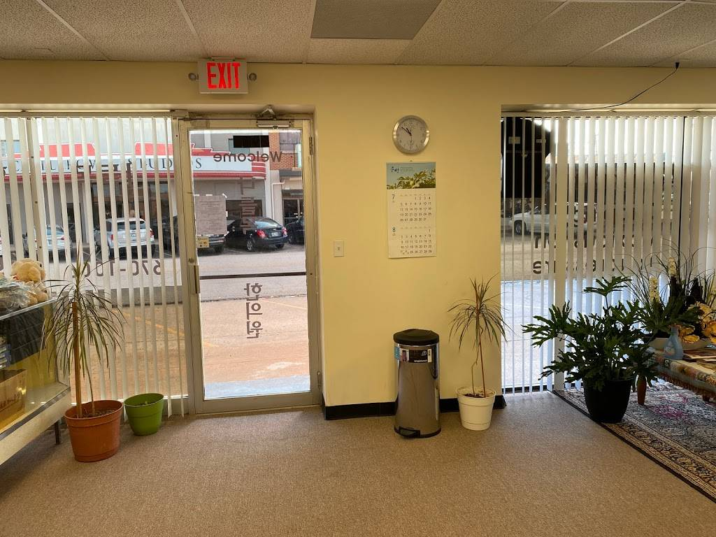 Nadlmok Acupuncture & Herbs - health  | Photo 2 of 8 | Address: 2913 Epperly Dr, Del City, OK 73115, USA | Phone: (405) 670-1006
