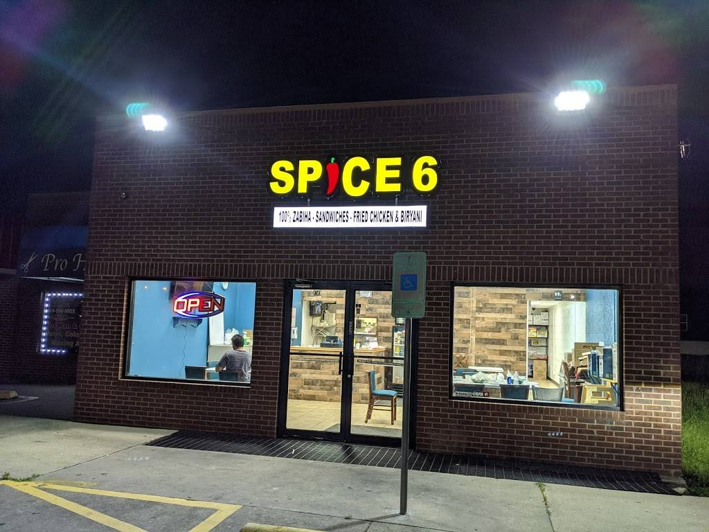 Spice 6 - restaurant  | Photo 3 of 10 | Address: 1911 Esters Rd Suite #150, Irving, TX 75061, USA | Phone: (469) 565-2221