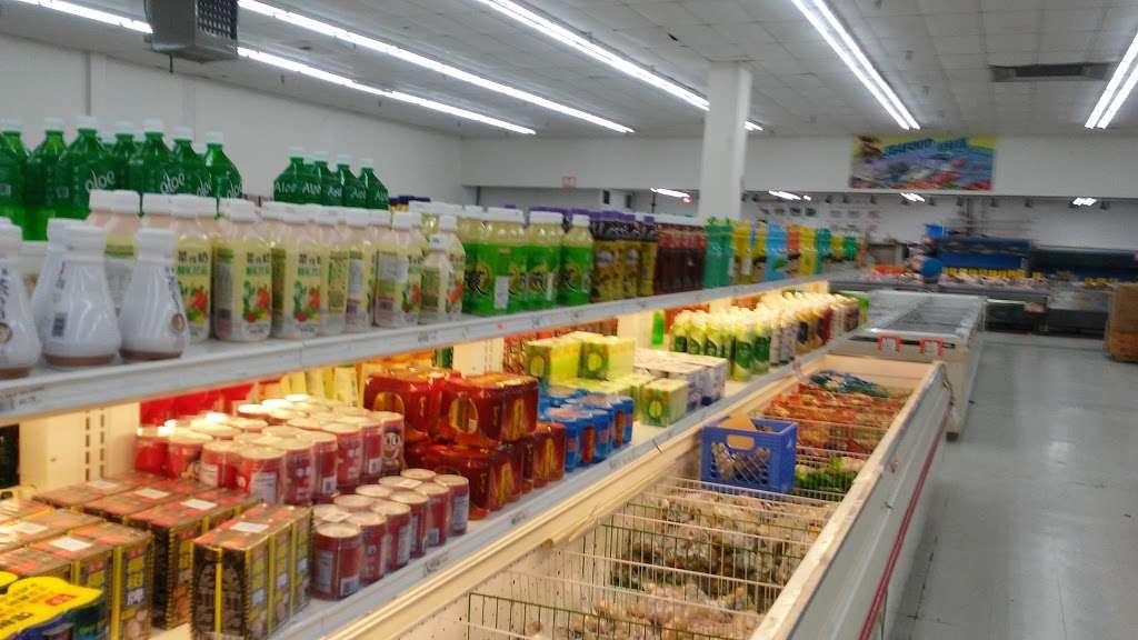 No1 Asian Supermarket - supermarket  | Photo 8 of 9 | Address: 2842 St Vincent St, Philadelphia, PA 19149, USA | Phone: (215) 338-4787