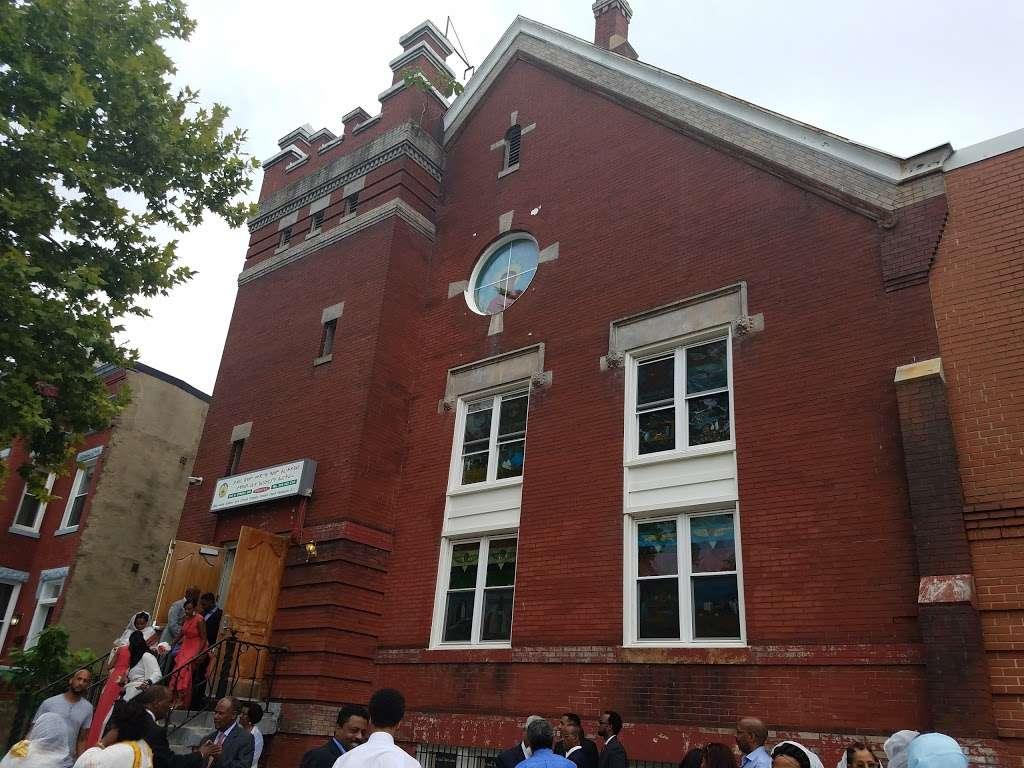Medhane Alem Eritrean Orthodox - church  | Photo 3 of 6 | Address: 4331 Bladensburg Rd, Colmar Manor, MD 20722, USA | Phone: (202) 232-5110