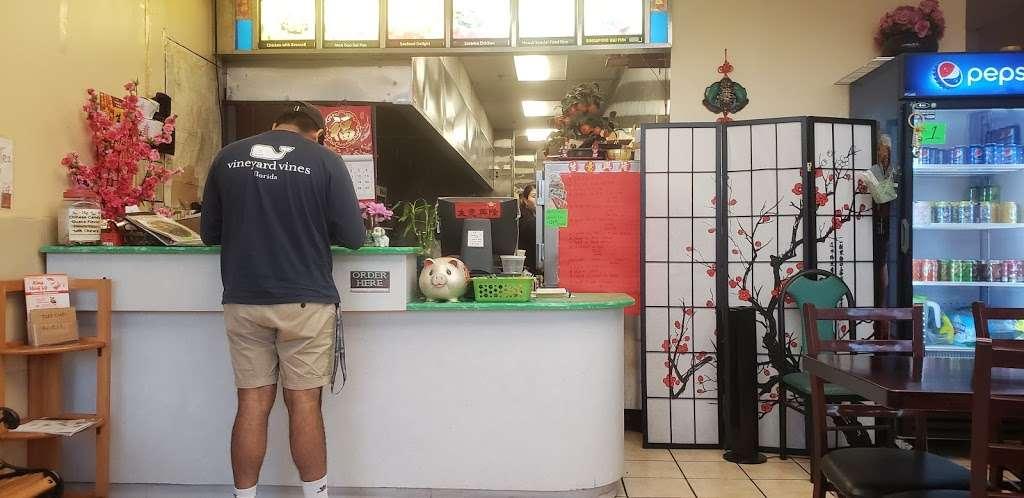 King Wok 59 - restaurant  | Photo 5 of 10 | Address: 956 N Neltnor Blvd, West Chicago, IL 60185, USA | Phone: (630) 231-8881