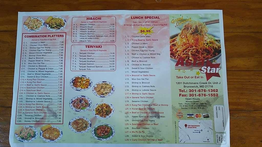 Asia Star - restaurant  | Photo 5 of 8 | Address: 1201 Dutchmans Creek Dr, Brunswick, MD 21716, USA | Phone: (301) 676-1362