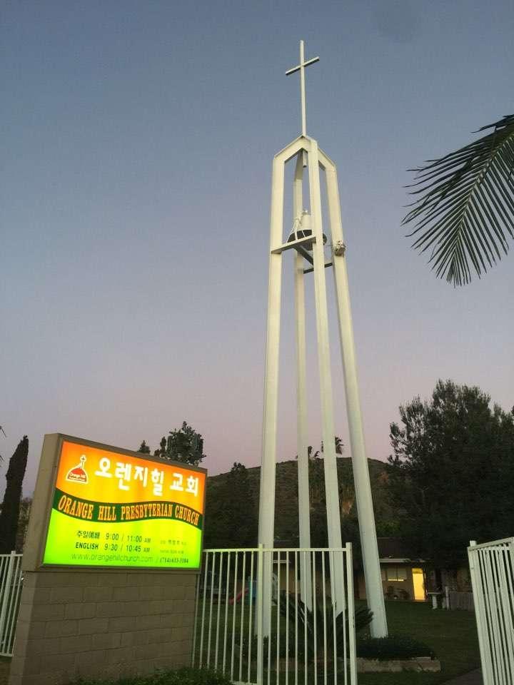 Orange Hill Korean Presbyterian Church (오렌지힐교회 백창호목사) - church  | Photo 9 of 10 | Address: 681 N Rancho Santiago Blvd, Orange, CA 92869, USA | Phone: (714) 633-3104