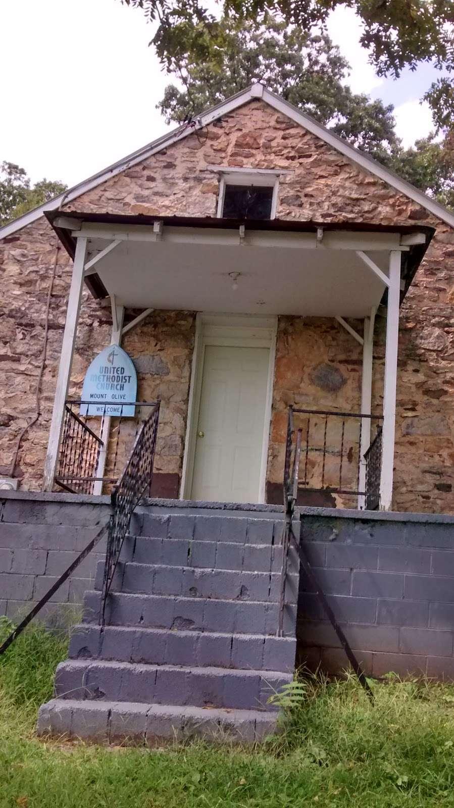 Mount Olive Church - church  | Photo 2 of 4 | Address: Gerrardstown, WV 25420, USA
