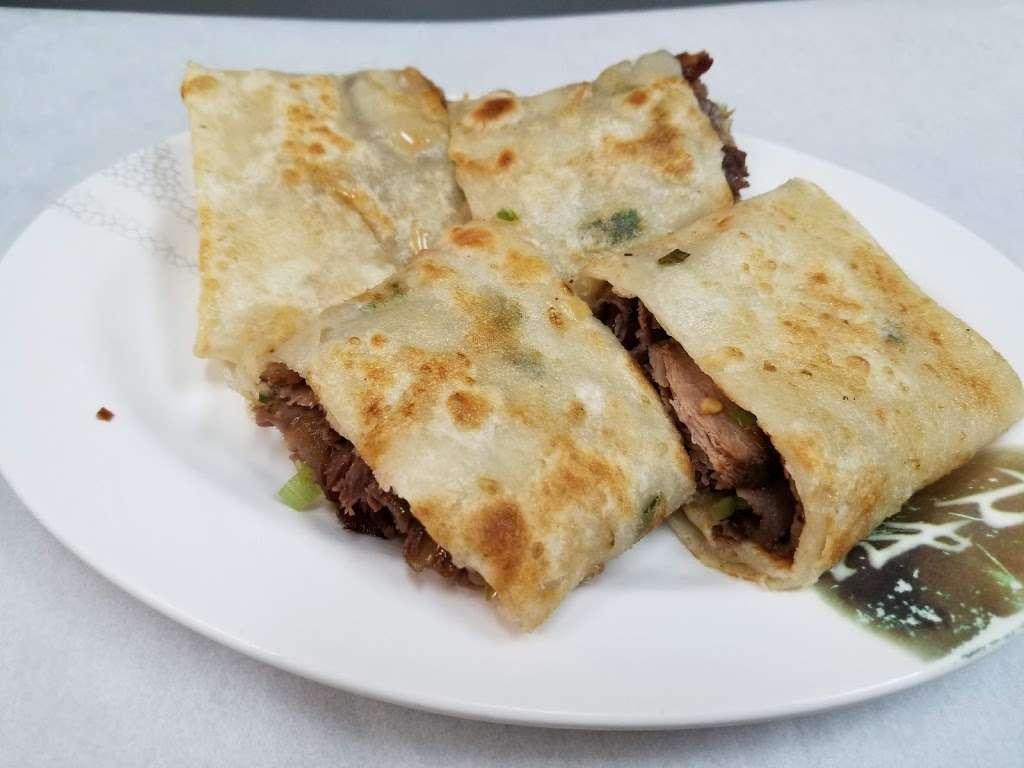 Yung Ho Dou Jiang 永和豆漿 - restaurant  | Photo 1 of 10 | Address: 46 Las Tunas Dr, Arcadia, CA 91007, USA | Phone: (626) 821-2088