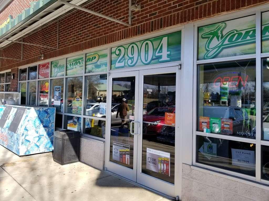 BP - gas station  | Photo 2 of 10 | Address: 2904 Yorkmont Rd, Charlotte, NC 28208, USA | Phone: (704) 329-1417
