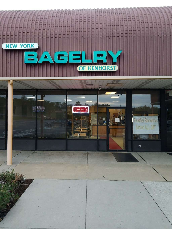 New York Bagelry - bakery  | Photo 2 of 10 | Address: 150 Kenhorst Plaza, Shillington, PA 19607, USA | Phone: (610) 775-8423